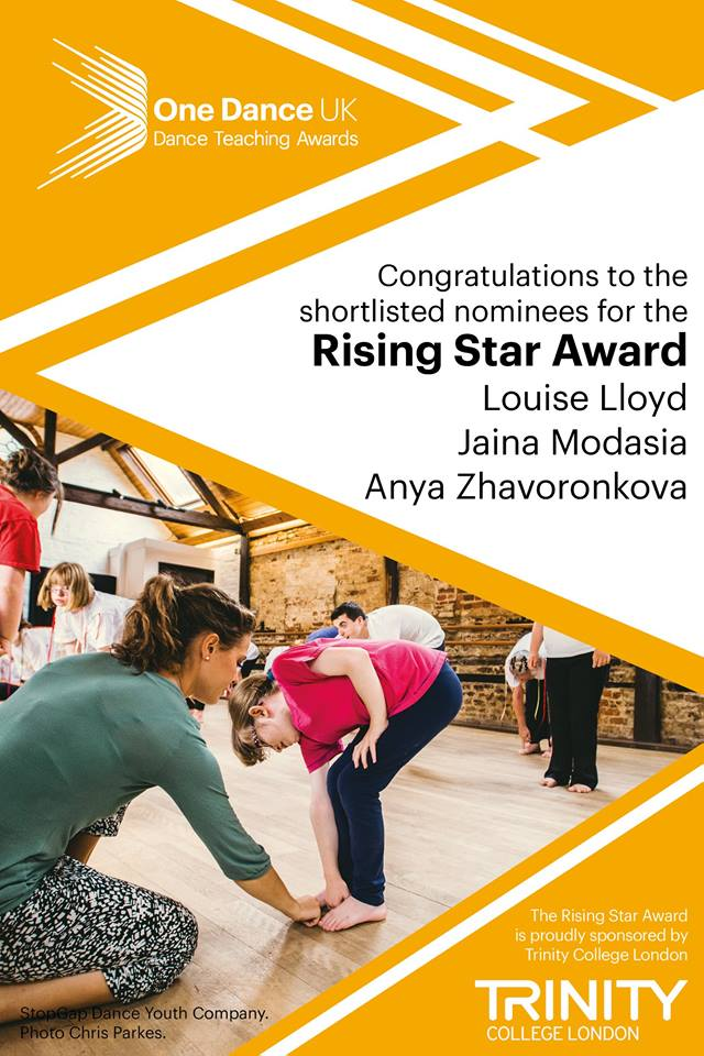 Skylark Dance Rising Star Award